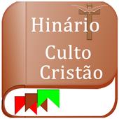 Hinário Culto Cristão icon