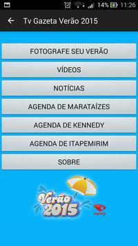 Verão 2015 Tv Gazeta Sul apk screenshot