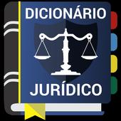 Legis - Dicionario Juridico आइकन
