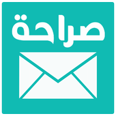 saraha App ( Unofficial) icon