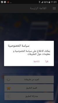 أغاني رومانسية بدون نت ♫ apk screenshot