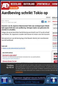BRAINZ Nederlandse Persoonlijke Digitale Assistent screenshot 3