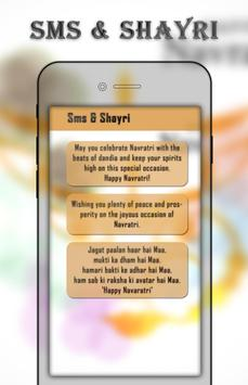 Navratri SMS And wishes collection poster