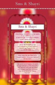 Navratri SMS And wishes collection apk screenshot