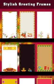 Diwali Greetings card maker apk screenshot