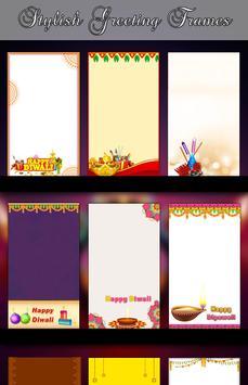 Diwali greetings - greeting card maker apk screenshot