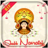 Navratri GIF - Navratri GIF Collection icon