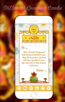 Navratri Greetings card maker - Navratri Greetings apk screenshot