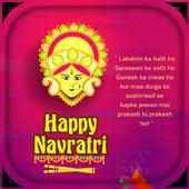 Navratri SMS - Navratri Best Whises icon