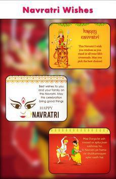 Navratri SMS - Navratri Best Whises screenshot 1
