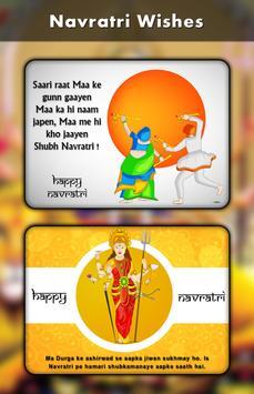 Navratri SMS - Navratri Best Whises screenshot 2