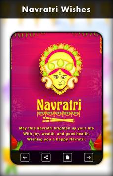 Navratri SMS - Navratri Best Whises screenshot 3