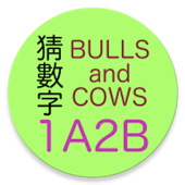 1A2B Bulls and Cows icon