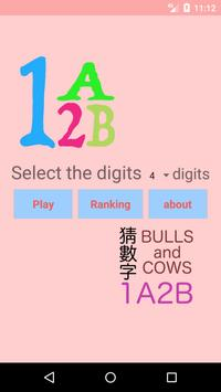 1A2B Bulls and Cows screenshot 1