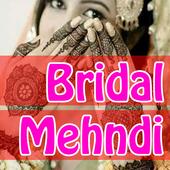 Bridal Mehdni Designs 2018 icon