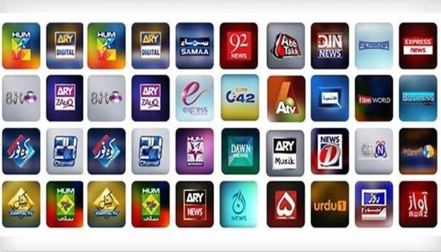 Brite TV تصوير الشاشة 3