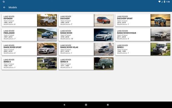 AutoDB screenshot 9