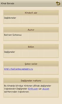 Анекдоты на Туркменском apk screenshot