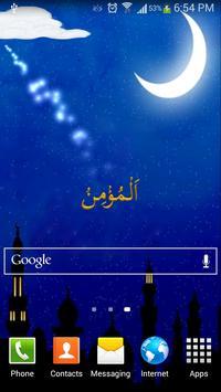 Ramadan Live Wallpaper poster