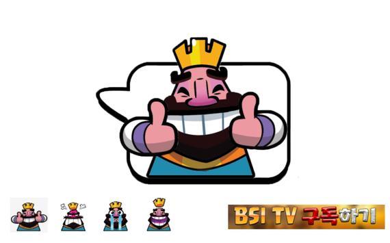 BSI TV - Clash Royale Emoticon poster