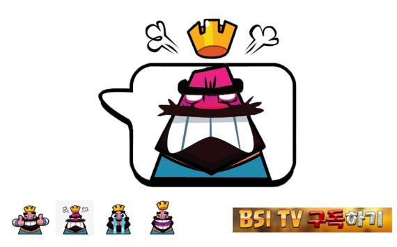BSI TV - Clash Royale Emoticon screenshot 1