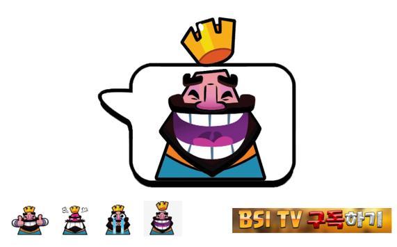 BSI TV - Clash Royale Emoticon screenshot 3