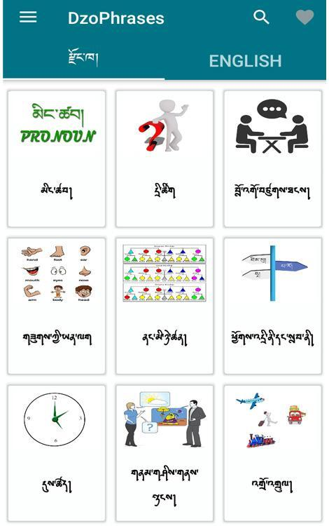 Dzongkha Phrases App for Android - APK Download