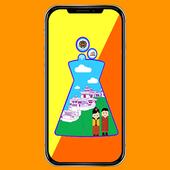 SWBHUTAN-2018 icon