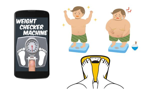 weight machine finger scanner prank 2018 poster