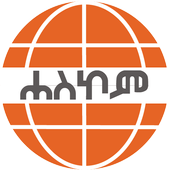 Hascom in Amharic icon