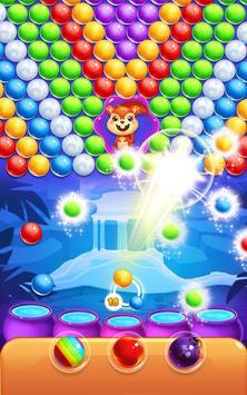Bubble Shooter Squirrel screenshot 13