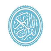 Salah Albudair(quran mp3) icon