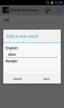 Ridmik Bangla Dictionary apk screenshot