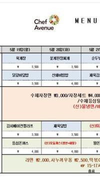 부산외대톡(부산외국어대학교) apk screenshot