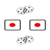 Twin Backgammon Dice icon