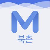 북촌 미션팜(북촌 런닝맨) icon