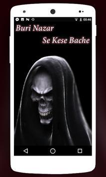 Buri Nazar Se Bache screenshot 3