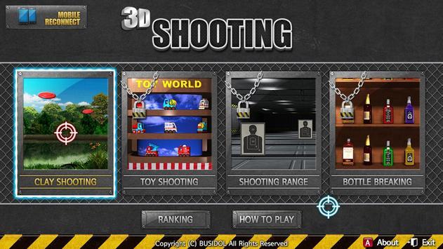 3DShooting_LITE screenshot 8