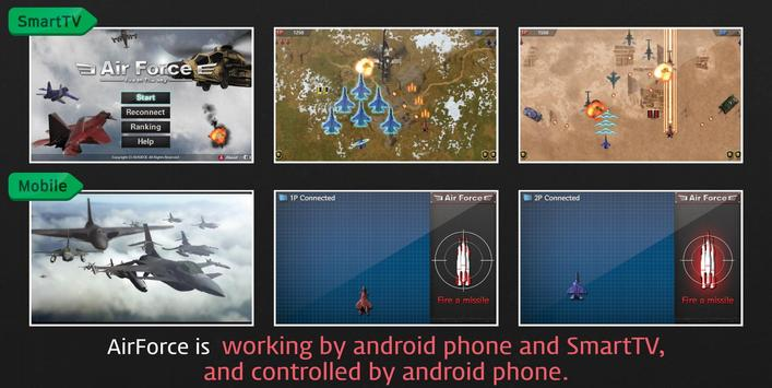 SKB BTV용 에어포스 captura de pantalla 6