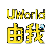UWorld商家版 icon