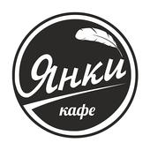 Кафе Янки | Солигорск icon