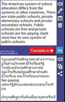 Power Translator apk screenshot
