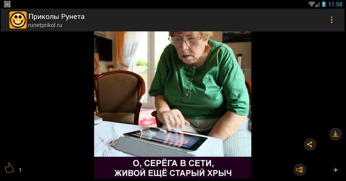 тандемы исполнителей картинки приколы в рунете версией