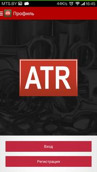 ATR poster