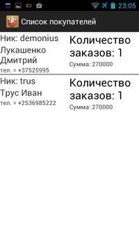 Manager for Business v1.1 screenshot 6