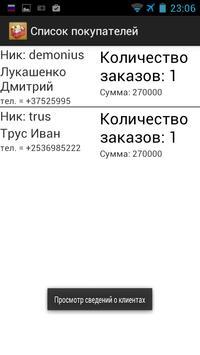 Manager for Business v1.1 screenshot 7