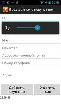Manager for Business v1.1 screenshot 1