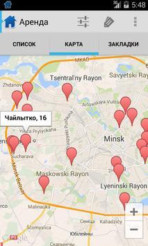 Мобильный Риелтор: купить, снять квартиру в Минске apk screenshot