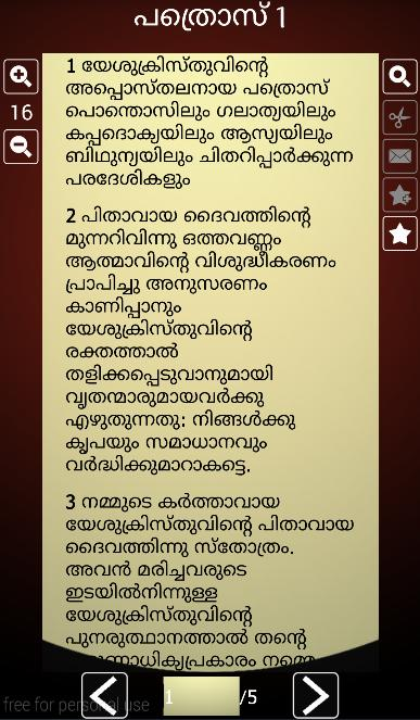 Malayalam Bible for Android - APK Download