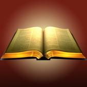 Biblían á íslensku icon